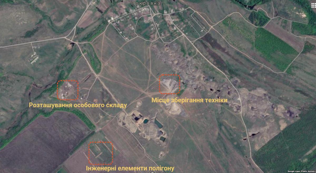 Полигон вблизи села Покровка