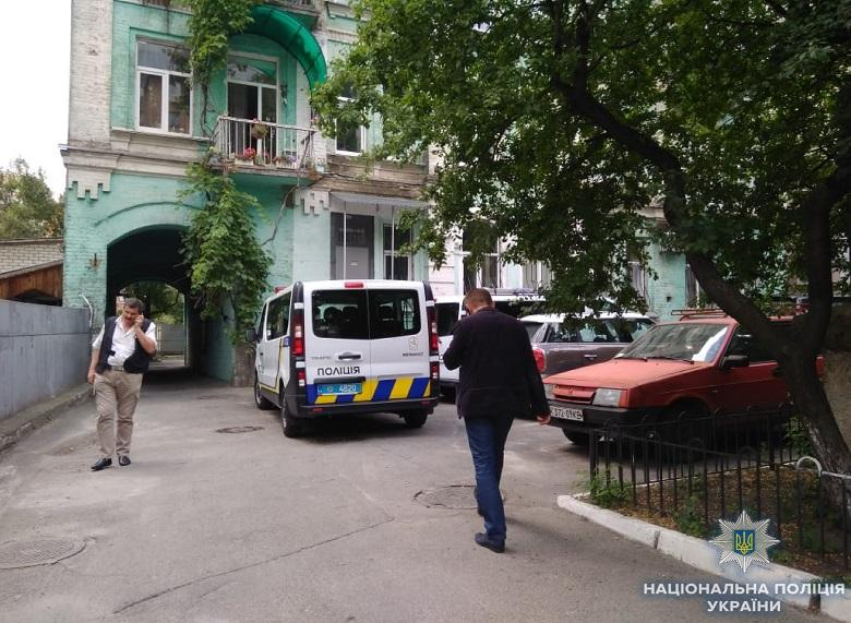 The incident happened on Kyiv's Turhenevska Street / Photo from kyiv.npu.gov.ua