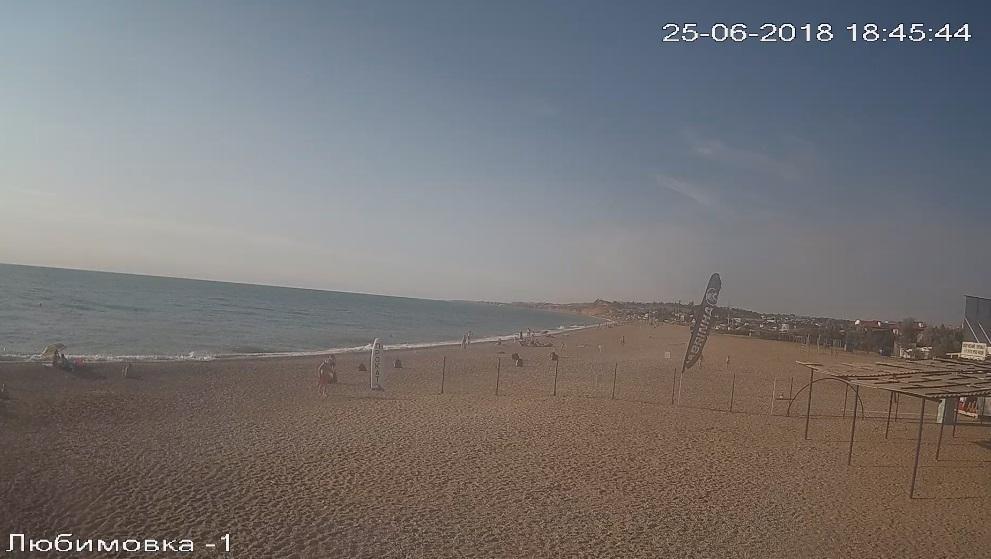 Пляж Любимовка в Севастополе / Веб-камера