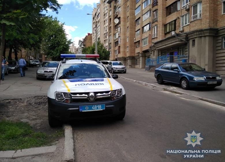 An investigation is under way to identify the kidnappers and establish their whereabouts / Photo from kyiv.npu.gov.ua