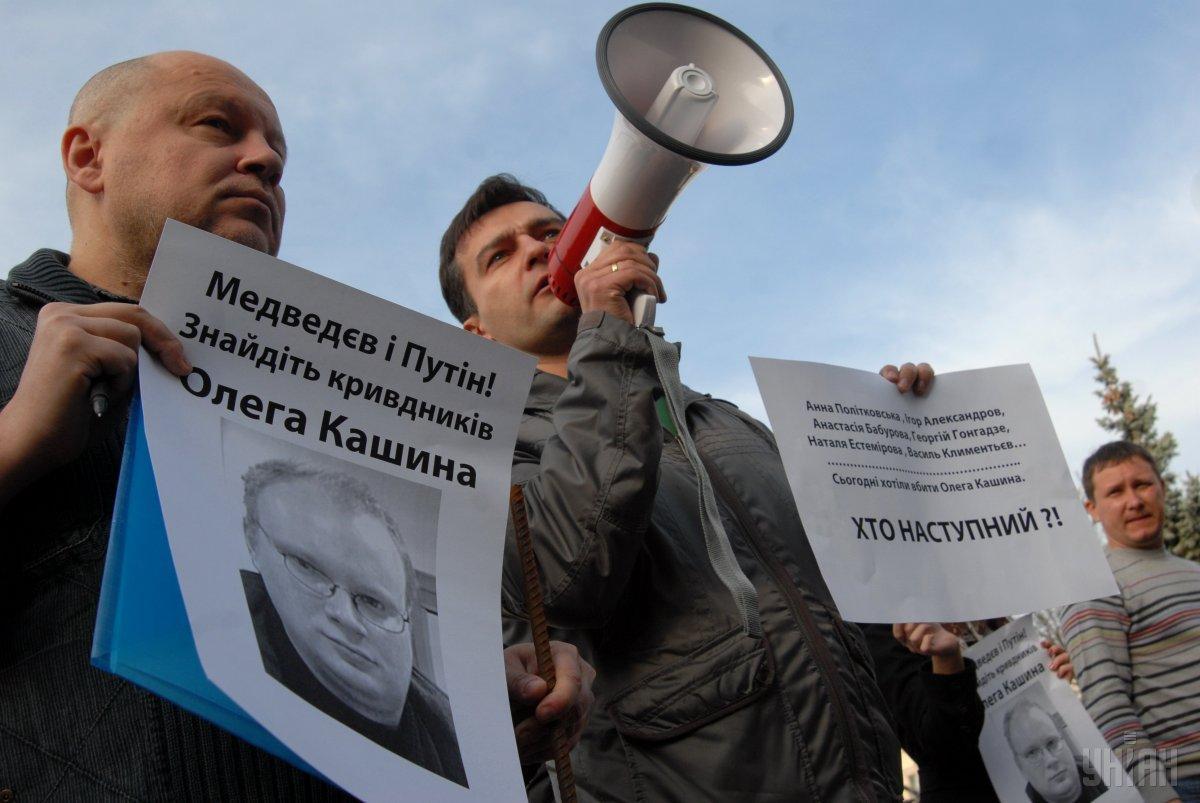 Гнап призвал всех политиков демократического лагеря объединиться ради праймериз / Фото УНИАН
