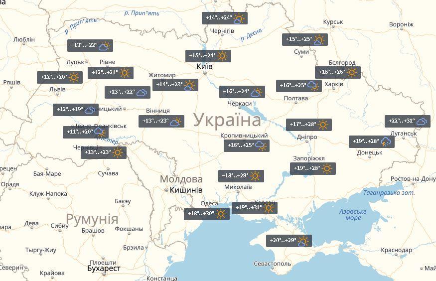 Прогноз погоди в Україні на вівторок, 26 червня