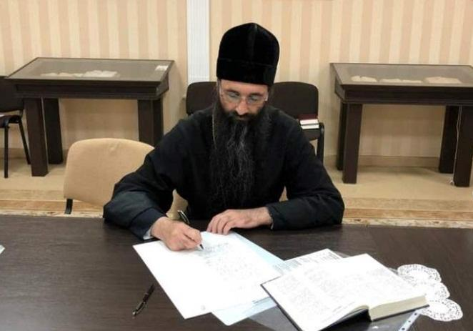Епископ Варсонофий / foma.in.ua