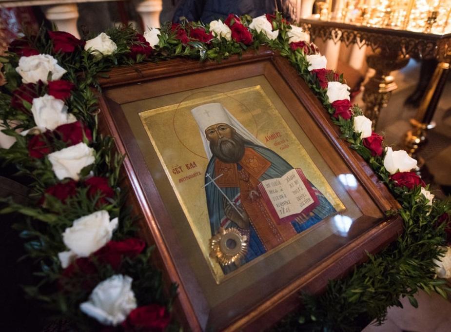 Образ священномученика Володимира (Богоявленського) / news.church.ua