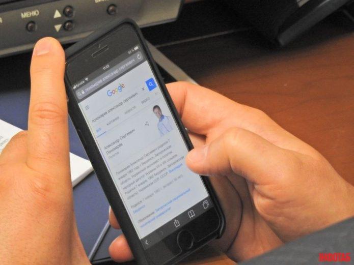 Депутат искал своего коллегу в Google / фото Источник