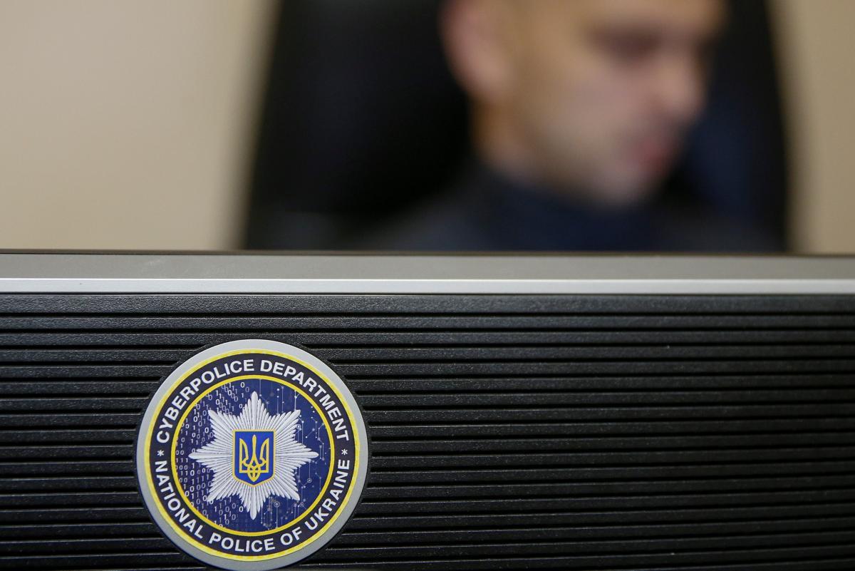 Аваков заявив, що кіберполіція розширюватиме штат фахівців для посилення кібербезпеки/ ілюстрація REUTERS
