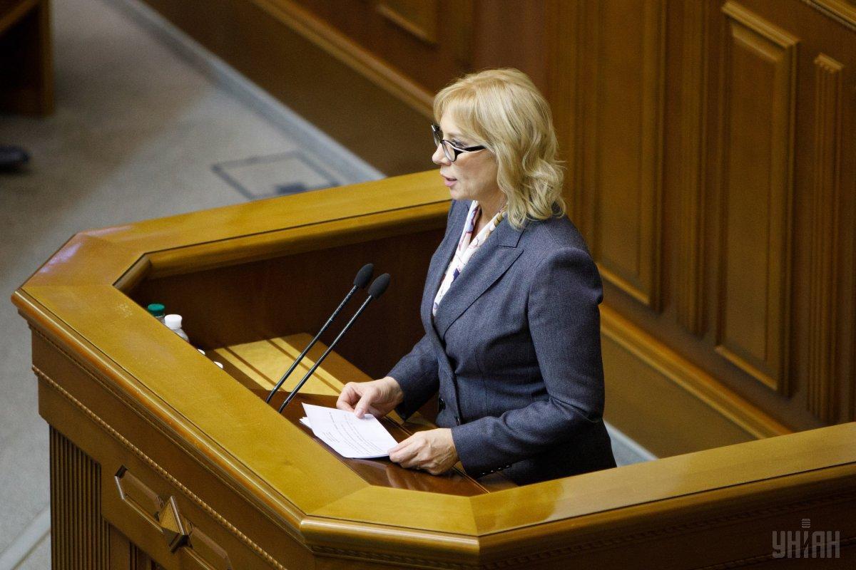 Денісова заявила, що Костенко є політичним в'язнем відповідно до постанови ВР / фото УНІАН