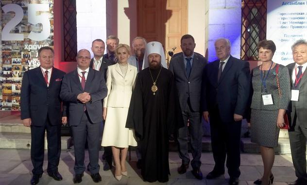ХХV Генеральна Міжпарламентська асамблея Православ'я / mospat.ru