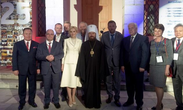 ХХV Генеральная Межпарламентская ассамблея Православия / mospat.ru