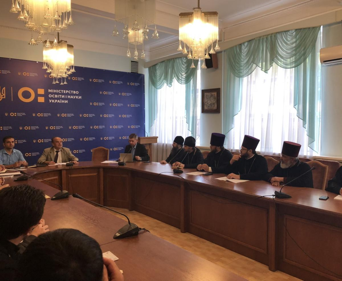 Представники усіх вищих духовних закладів УПЦ взяли участь у зустрічі з Першим заступником Міносвіти і науки / news.church.ua