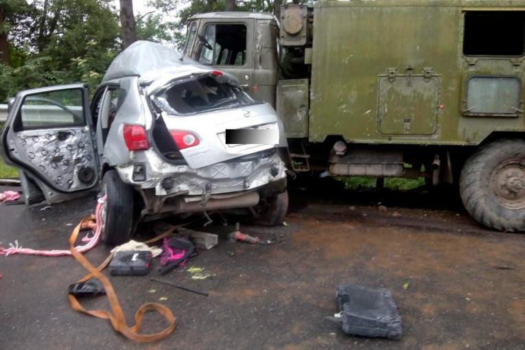 Две женщины погибли, у одного из военных - перелом ключицы, ребенок в тяжелом состоянии / Фото tp.npu.gov.ua