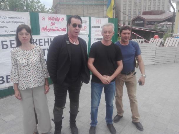 ВКиеве заметили лидера Rammstein
