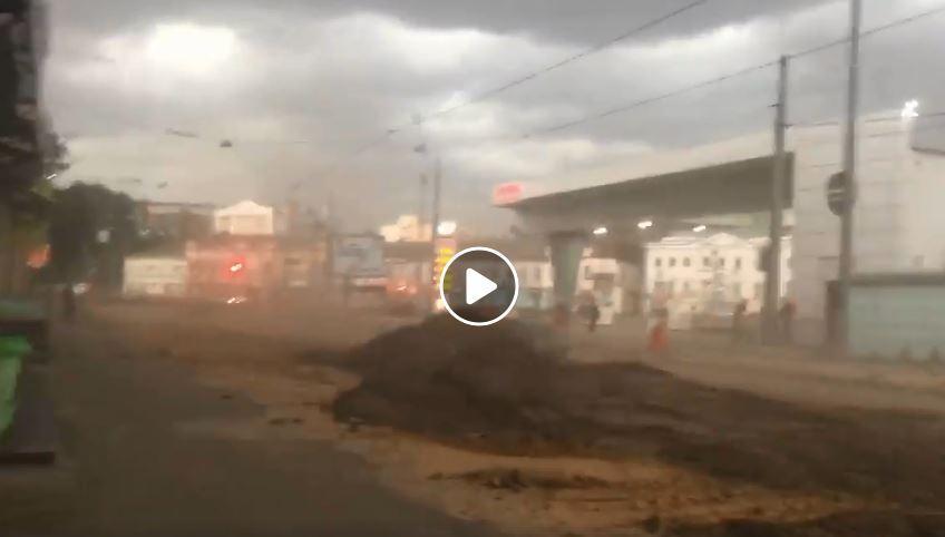 Піщана буря в Харкові / фото facebook.com/successful.kh