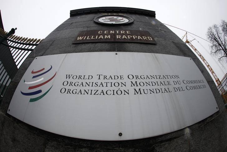 Еврокомиссия предлагает реформировать ВТО - представила первые идеи