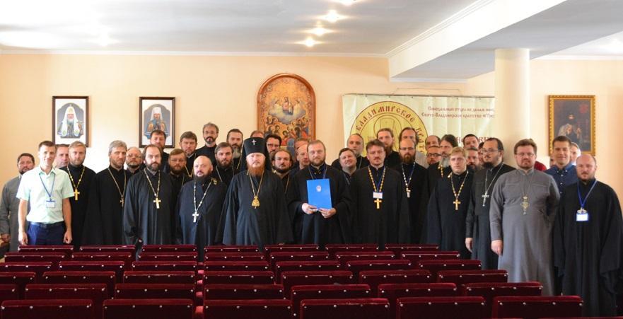 Конференція «Соціальне служіння Церкви у сфері подолання алкоголізму» / foma.in.ua