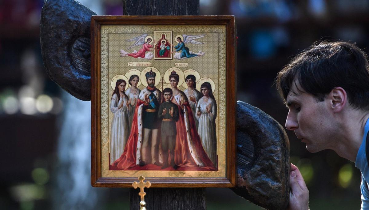 Іконасвятих Царствених страстотерпців в урочищі Ганіна Яма / Meduza