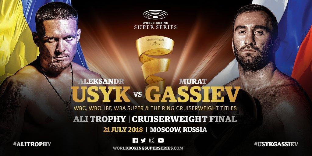 Организаторы WBSS подтвердили проведение боя Усик - Гассиев в Москве / WBSuperSeries