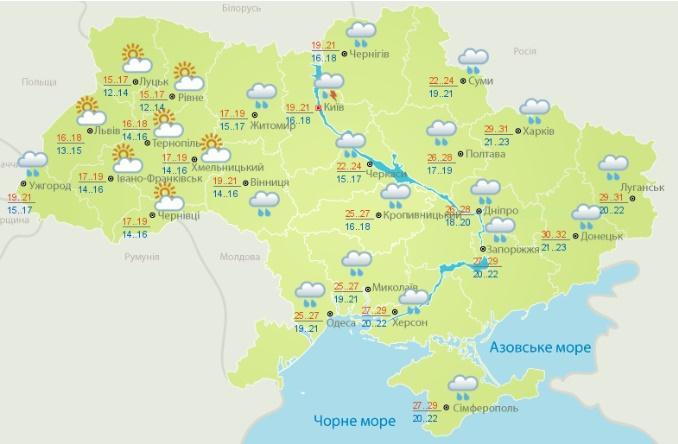 Прогноз погоди на 30 червня від Укргідрометцентру