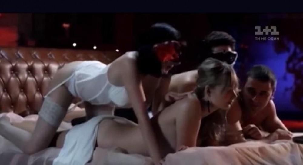 Круизинг киев секс