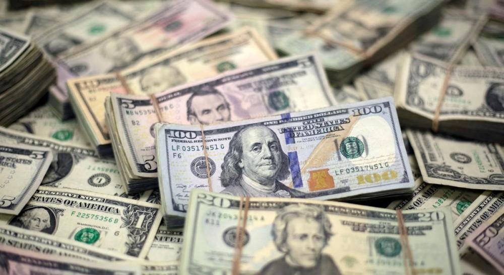 НБУ почти вдвое сократил прогноз по размещению Украиной евробондов в э