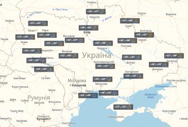 Погода на выходные: местами в Украине дожди с грозами, жара до + 33° (карта)