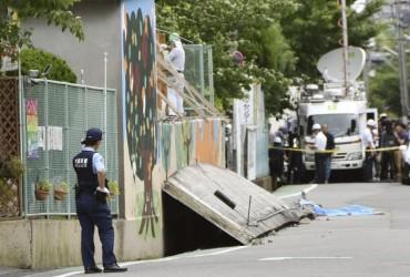 В Японии число жертв землетрясения достигло пяти