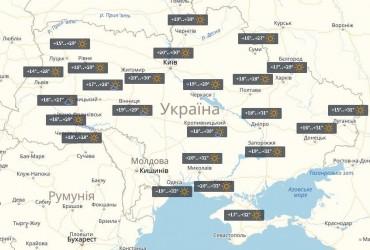 В Украине сегодня будет жарко и без осадков (карта)