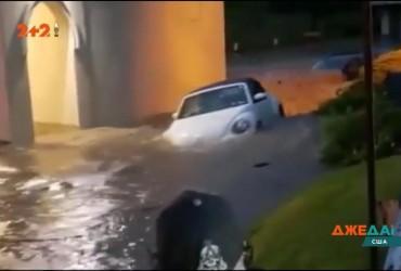 У Пенсильванії автомобілі поливли по дорогах