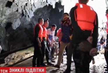 У Таїланді в печері зникла футбольна команда (відео)