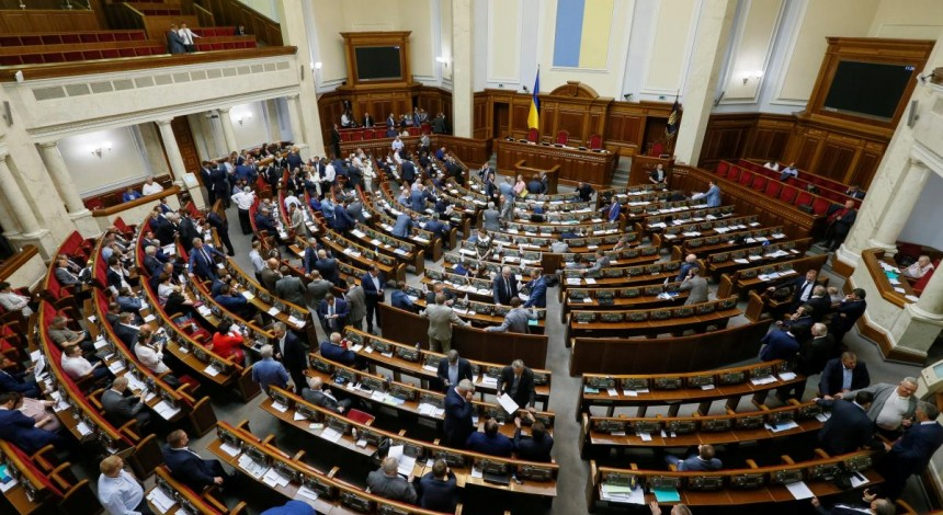 Завтра Рада може розглянути законопроекти про авто на єврономерах