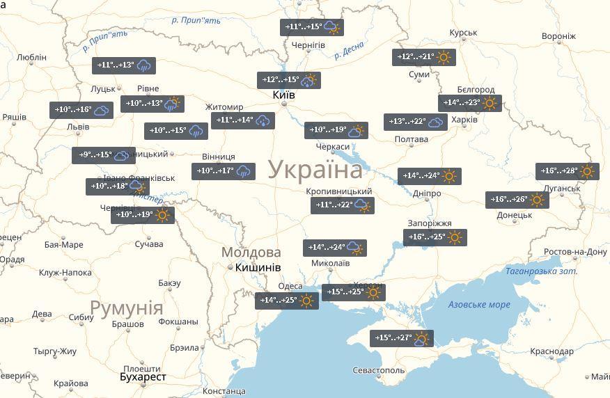 Прогноз погоди в Україні на понеділок, 2 липня