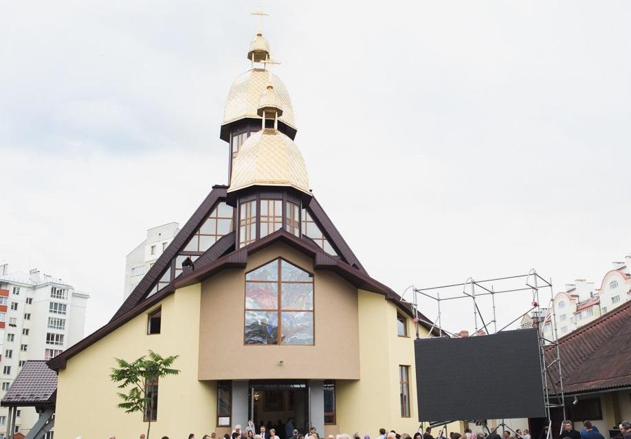 В Ивано-Франковске открыли новую церковь / Львовская архиепархия УГКЦ