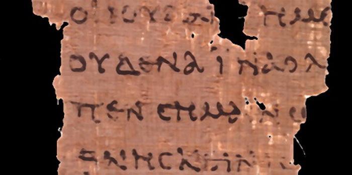 Текст датируется периодом с 150 по 250 год / sedmitza.ru