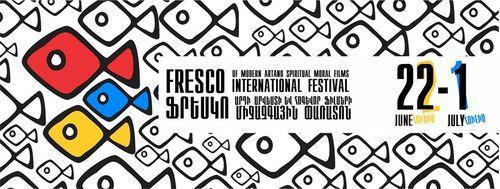Афіша Міжнародного фестивалю сучасного мистецтва і духовно-моральних фільмів «Фреска» / blagovest-info.ru