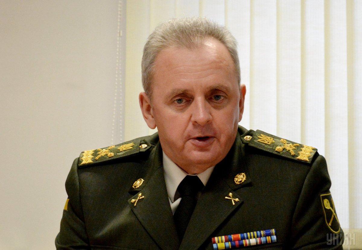 Цель России, говорит Муженко, - уничтожить Украину / фото УНИАН