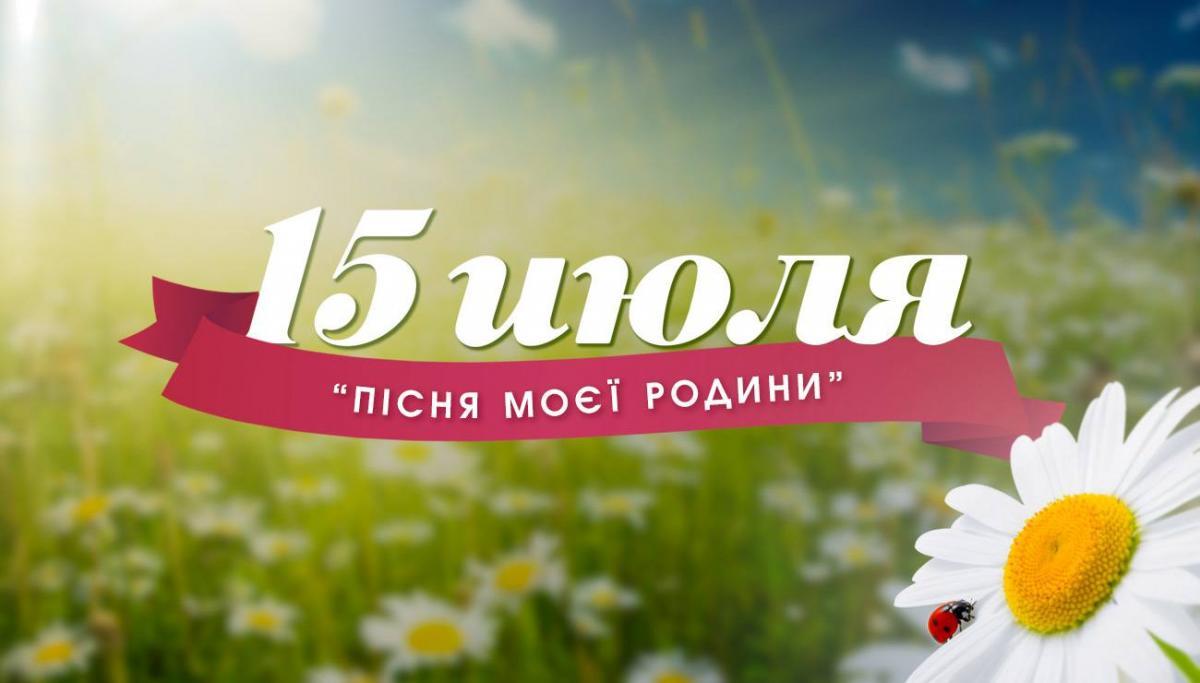 Фестиваль пройде у Центральному парку Запоріжжя / hramzp.ua