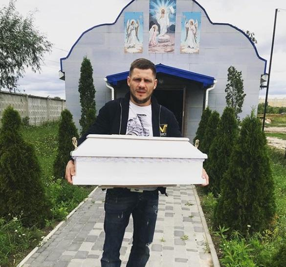 Беринчик сам сообщил о трагедии / фото instagram.com/berinchyk