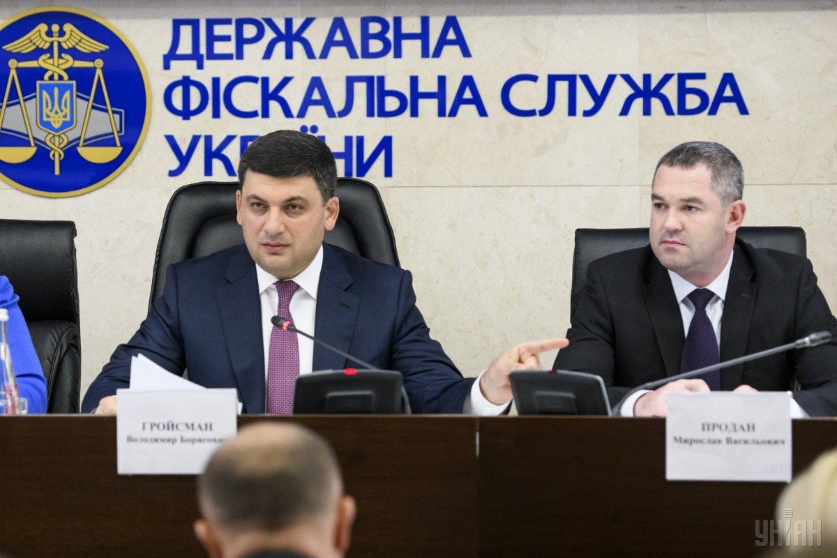 Продан останется главой ГФС, пока Гройсман возглавляет правительство / фото УНИАН