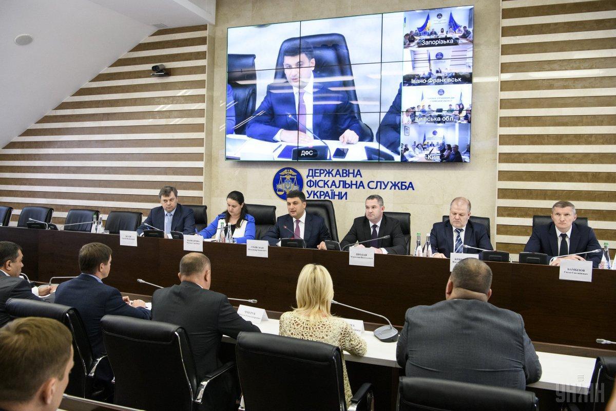 Налоговая милиция продолжает функционировать - Гройсман / фото УНИАН