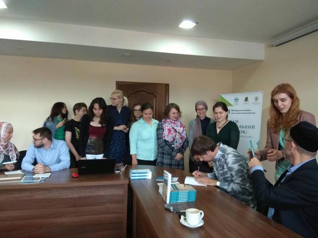 В Киеве презентовали первое в Украине пособие по исламоведению / islam.in.ua