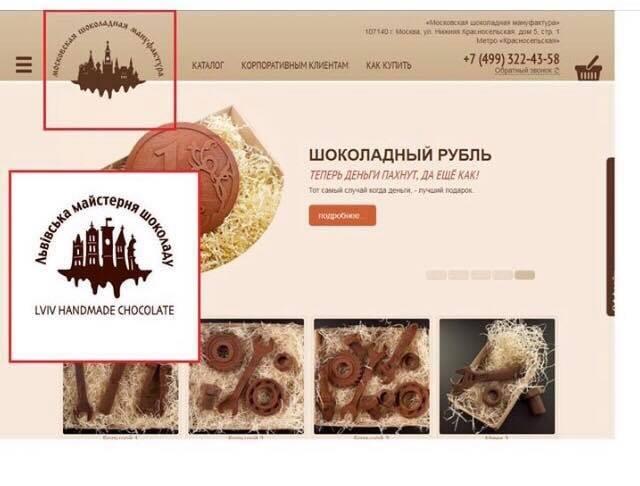 Бізнесмен збирається судитися з москвичами / Фото facebook.com/akhudo
