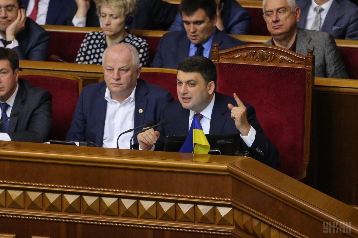 Україні потрібна нова політика у вугільній галузі – Гройсман / фото УНІАН