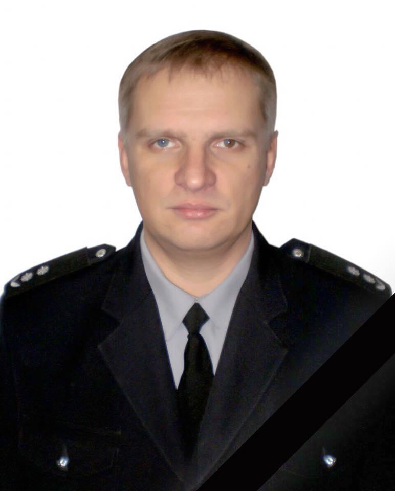 У убитого полицейского остались родители, жена и шестилетний сын / фото facebook.com/AtamanovaOlya