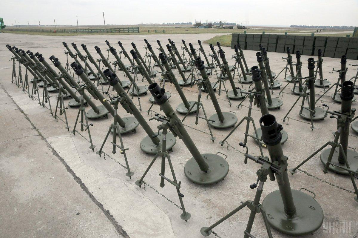 Engineering flaws of the Molot mortar could be behind recent incidents / Photo from UNIAN