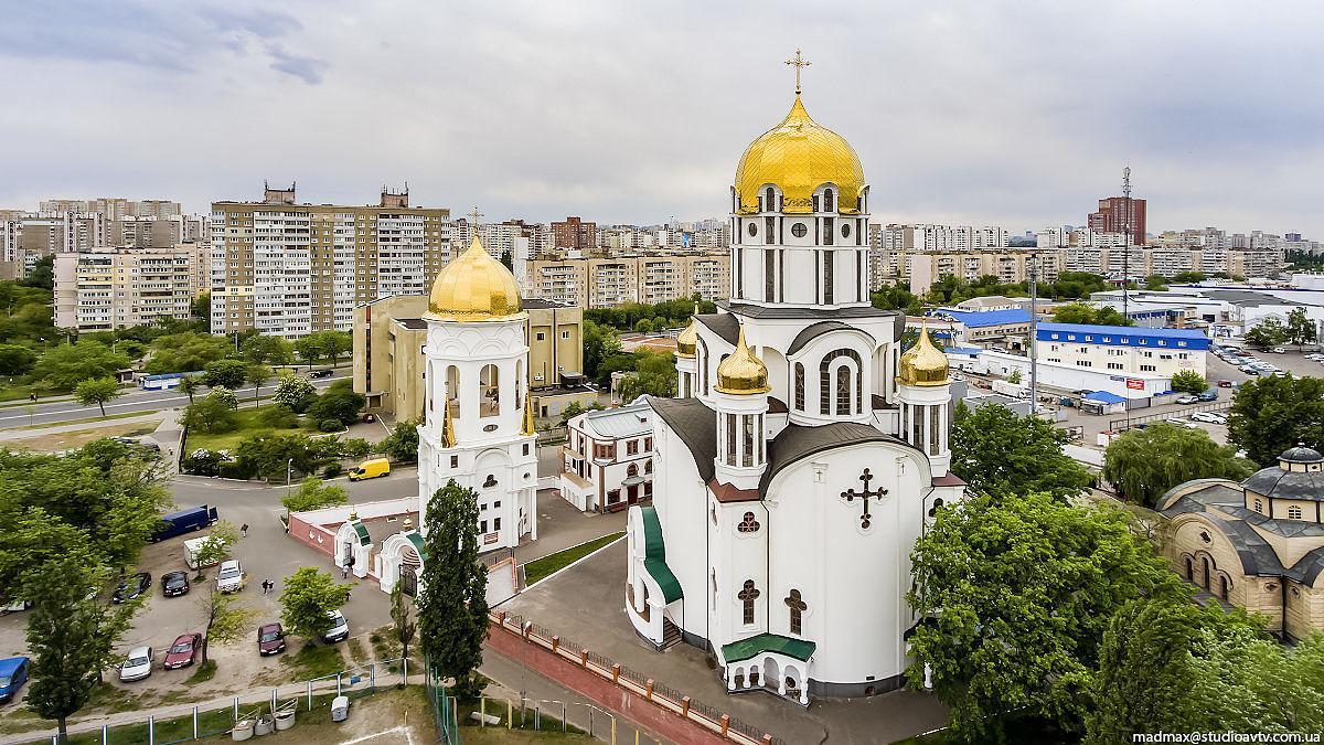Собор во имя равноапостольной княгини Ольги на Харьковском массиве / news.church.ua