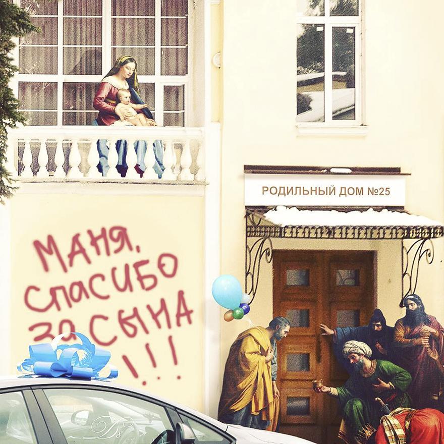 / glavnoe.ua