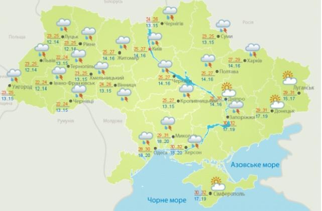 Прогноз погоды на 9 июля / фото Укргидрометцентр