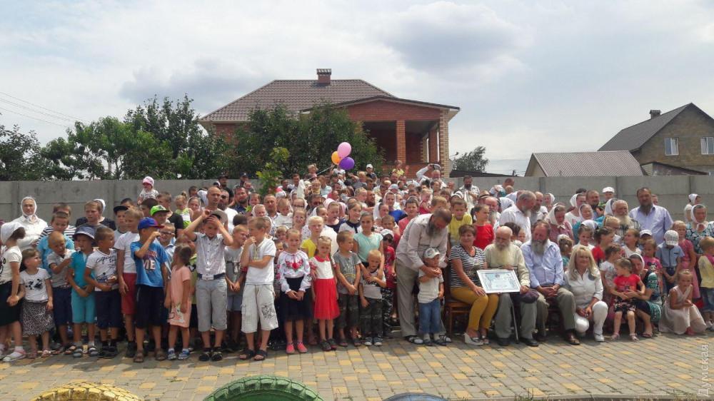 В Одесской области установлен национальный рекорд «самая Многочисленная семья в Украине» / фото Думская