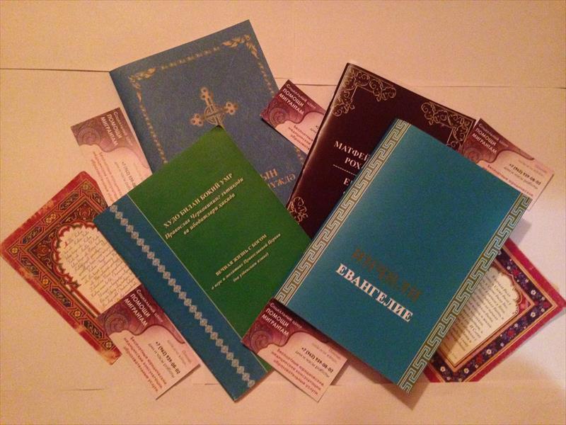Кошти на переклад були зібрані місіонерським гуртком начесть Іоанна Шанхайського / nachinanie.ru