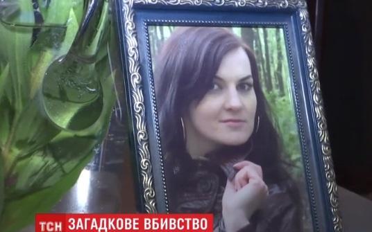 Женщину убили среди бела дня / Скриншот